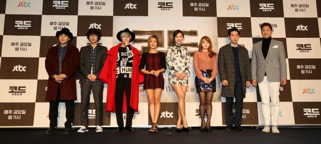 "Korean Show ""Code"" Combines Hellevator and Race to Escape"